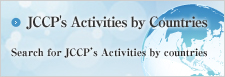 JCCP's Activities by Countries:Search for JCCP's Activities by countries